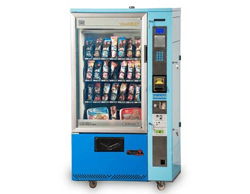 ice cream vending machine price